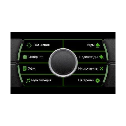 Sistema de navegación GPS para autos Subaru basado en CS9100RV  (~2008 / ~2009) Vista previa  5