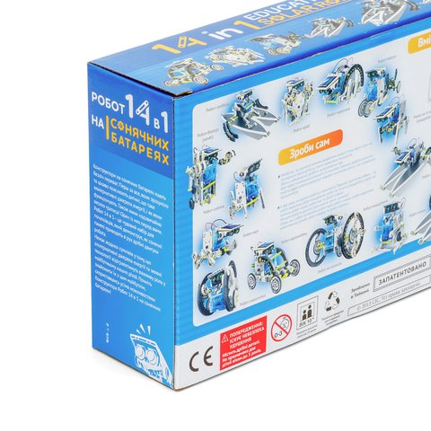 Educational Solar Robot Kit 14 in 1 CIC 21-615 Preview 14